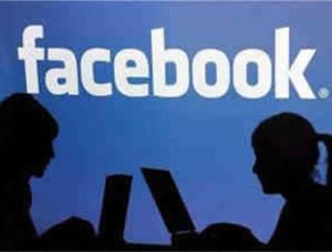 Cómo conquistar por Facebook