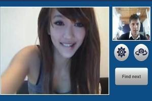 Cómo seducir a una chica por webcam