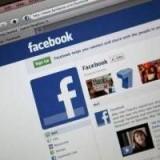 Cómo conquistar a un chico por Facebook